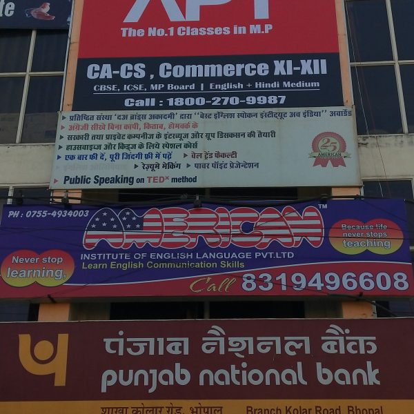 Apt Kolar Road Branch Bpl